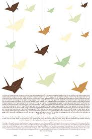 interfaith ketubah the paper cranes iii ketubah this is not a ketubah interfaith