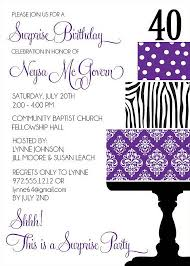 party invitations afoodaffair me