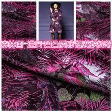 popular metallic brocade jacket buy cheap metallic brocade jacket