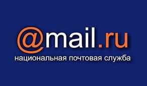 "Mail.Ru подготовил сервис ""добрых дел"""