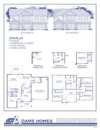 adams homes 2330 floor plan home plan