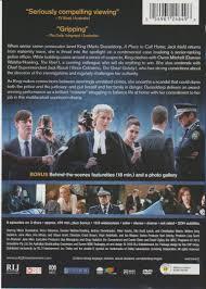 british home design tv shows british tv on dvd movie village news