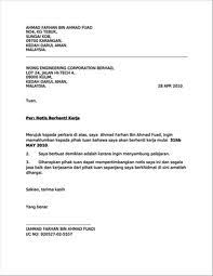 contoh surat rasmi tidak hadir ke sekolah cuti sakit panas giler