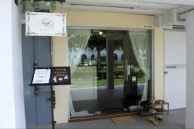 vanitee beauty review tiff s facial house at everton park 2