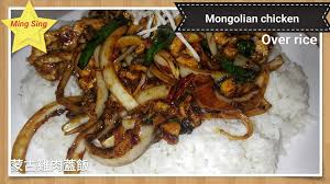 cr駱ine cuisine ming sing restaurant 主頁 洛迪 加利福尼亞州 菜單 價格
