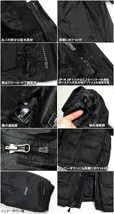 men s mountain light jacket boomjapan rakuten global market the north face triclimate