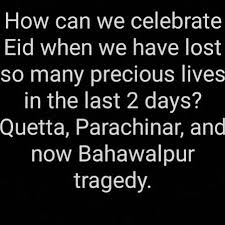 how can we celebrate eid jahanara m wattoo