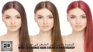 hair generator hairstyle app free hair color generator free choice image hair