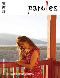 fille et gar輟n dans la m麥e chambre paroles 243 by alliance française de hong kong issuu