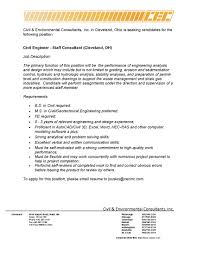 career objective in resume for civil engineer archives february 2012 cee undergraduate advising blog cec inc staff consultant