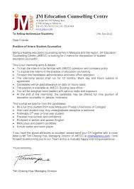 Resume Sample Bahasa Melayu by Sample Cover Letter Internship In Malaysia
