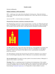 symbolizes meaning teachers notes falconry in mongolia english falconry mongolia