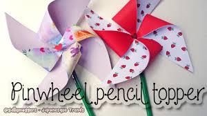 diy pinwheel pencil topper tutorial how to youtube