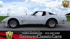 who sings corvette 1979 corvette t top for sale illinois 1979 chevrolet corvette