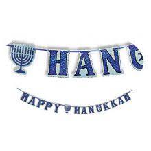 happy hanukkah signs hanukkah decorations blowup menorahs window decorations