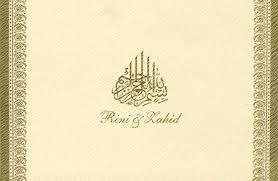 muslim wedding cards online godiwala cards india