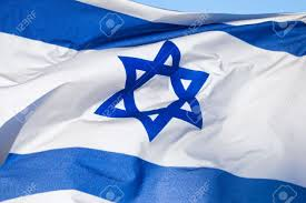 Flag Of Israel Flag Of Israel Depicts A Blue Star Of David On A White Background