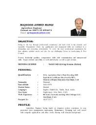Sample Resume For Office Work by Download Agricultural Engineer Sample Resume