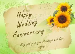 Wedding Day Wishes For Husband 1000 Happy Wedding Anniversary Wishes Status In Hindi