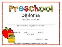 diploma perfect attendance certificate