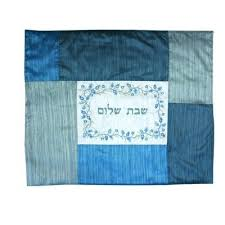 shabbat plata yair emanuel embroidered hot plate cover plata cover for shabbat