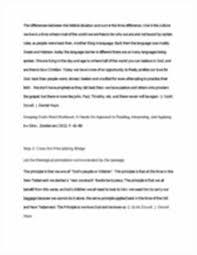 interpretive journey paper interpretive journey paper selected