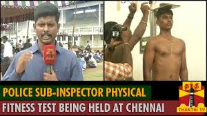 police sub inspector physical fitness test being held at egmore