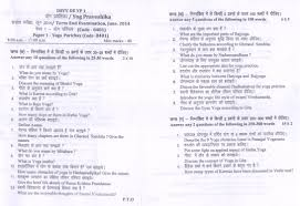 previous exam paper dsvv distance education