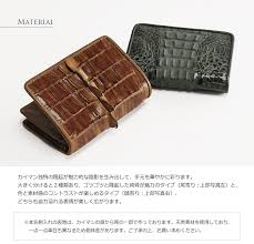 Business Card Case Leather Sankyo Rakuten Global Market Cayman Card Case Shining Ladies
