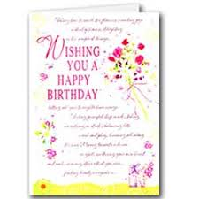 online birthday card send birthday card bsize to bhubaneswar online birthday card