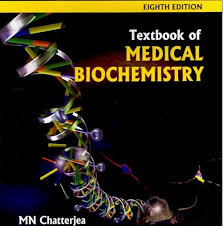 Anatomy And Physiology Pdf Books Download Textbook Of Medical Biochemistry Pdf Free All Medical