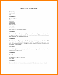 Resume Template Purdue Ap Style Cover Letter Images Cover Letter Ideas
