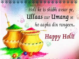 best 25 e greeting cards ideas on greeting best 25 happy holi quotes ideas on u so much