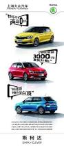 46 best car ads images on pinterest mini coopers advertising