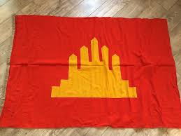 Cambodia Flag Itw Flag Of People U0027s Republic Of Kampuchea Post Khmer Rouge