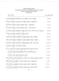 board of intermediate education ap first year model papers