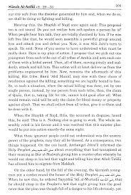 House Plan 45 8 62 4 Surah Al Anfal 8 29 33 Maariful Quran Maarif Ul Quran Quran
