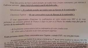 bureau de naturalisation reponse consulat concernant cnf saha aidkom viens recevoir demand
