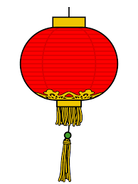 chineses lantern asians clipart lantern pencil and in color asians