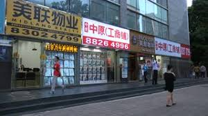 office of a real estate agent selling commercial property in