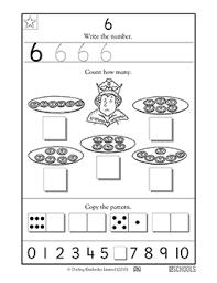 free printable preschool math worksheets word lists and