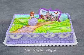 sofia the cake the cake gallery
