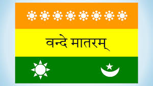 Indian Flag Standard Size Indian National Flag History Meaning And Other Important Facts