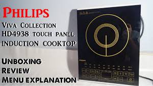 Induction Cooktop Amazon Philips Induction Cooktop Hd4938 Viva Collection Touch Panel
