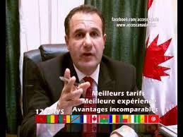 bureau immigration tunisie bureau de tunis tunisie immigration au canada accès canada
