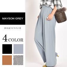 mayson grey 楽天市場 送料無料 2017秋冬 メイソングレイ mayson grey
