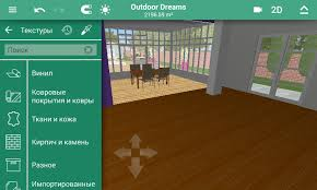 home design 3d outdoor garden android games download free