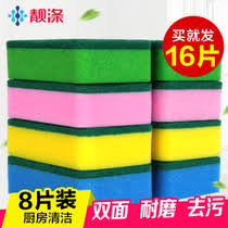 Not Contaminated With Oil Washing by Washing And Cleaning From The Best Taobao Agent Yoycart Com