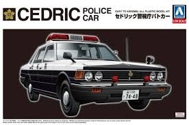 nissan cedric aoshima 07822 nissan cedric police car 1 24 scale kit plaza japan