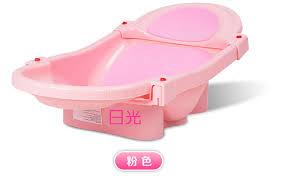 chaise de bain b b livraison gratuite bébé de bain baignoire center nouveau né à